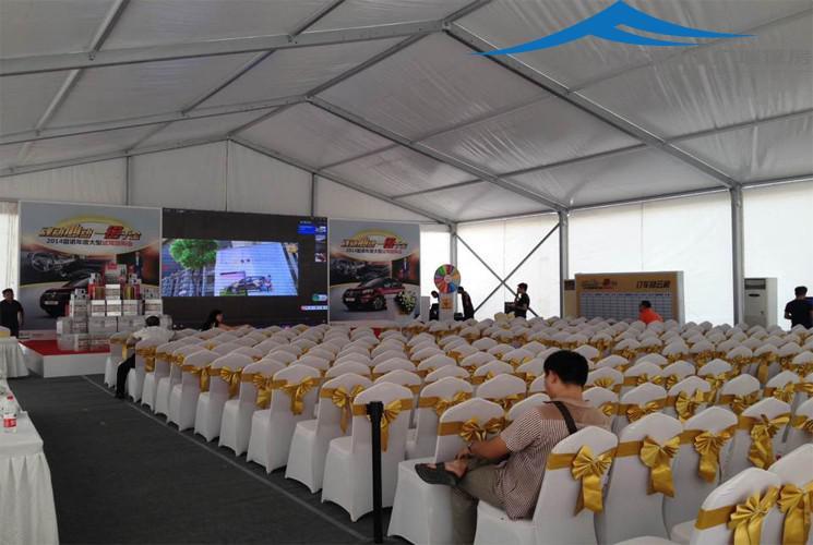 大型展览篷房